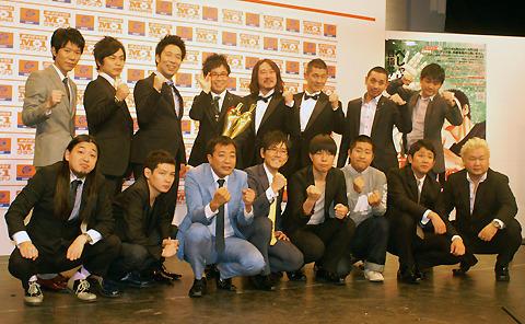 ナイツ塙「賞金1兆円にして」「M-1グランプリ2010」開催発表