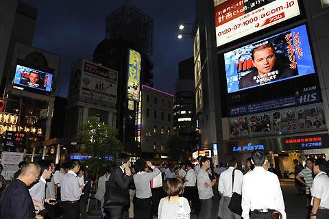 ディカプリオ×渡辺謙が日本全国の街頭ビジョンを一斉ジャック!