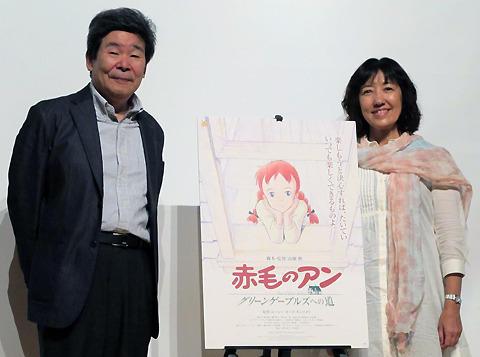 高畑勲、「赤毛のアン」制作は「毎回綱渡りだった」
