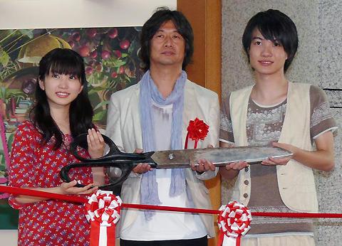 アリエッティ展に志田未来&神木隆之介も感激!