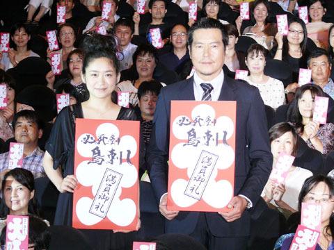 豊川悦司、池脇千鶴のひと言に「女心って難しいな」