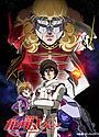 「機動戦士ガンダムUC」第2話、10月30日から劇場上映決定