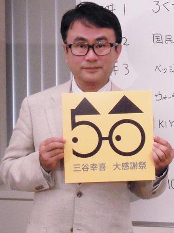 三谷幸喜、生誕50周年の2011年は新作7本で大忙し