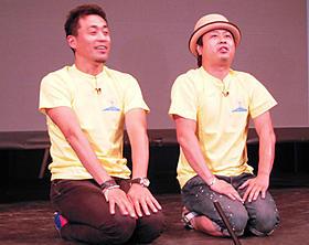 沖縄の皆さん、これで映っていますか?「ニライの丘 A Song of Gondola」