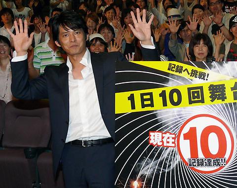 織田裕二、1日10回舞台挨拶で東宝新記録を樹立!次回作に意欲も