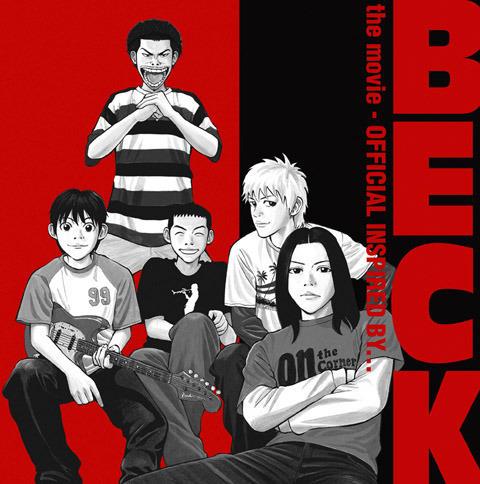 「BECK」豪華洋楽コンピレーションアルバムが発売