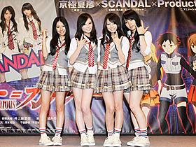 大阪出身の明るい4人組「ルー=ガルー」