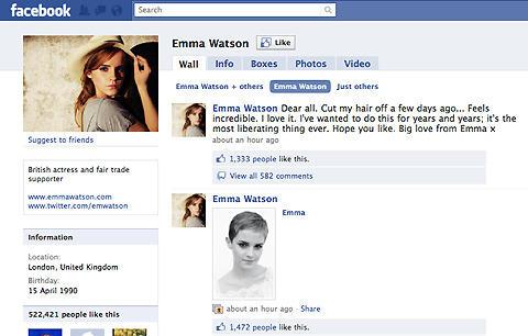 「ハリポタ」エマ・ワトソン、ロングヘアをバッサリ!