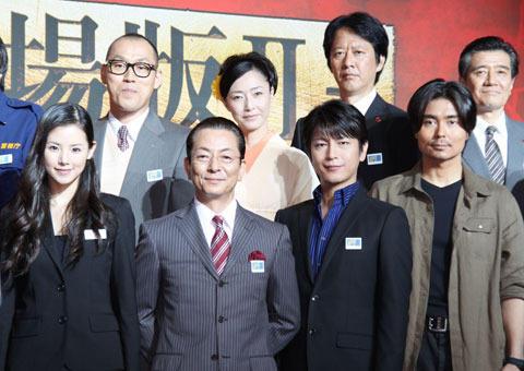 「相棒II」に小西真奈美、小澤征悦らゲスト出演