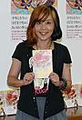 野沢直子が小説家デビュー 目標100万部、印税は子どもの学費に