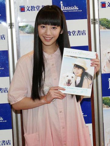 夏帆、10代最後のメモリアル写真集イベントにファン1200人