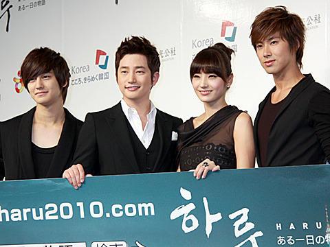 東方神起ユンホら、韓国観光大使として出演のWEBドラマをPR