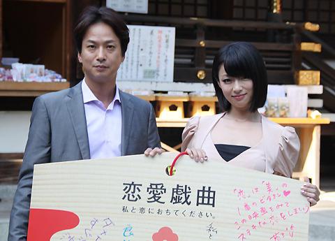 深田恭子、胸の谷間露出を封印宣言