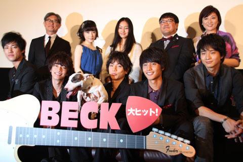 水嶋ヒロ「BECK」初日に感無量 丸の内ピカデリーはごった返し