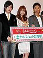 相武紗季、眞木&塚本と一緒にヒット祈願のケーキ入刀