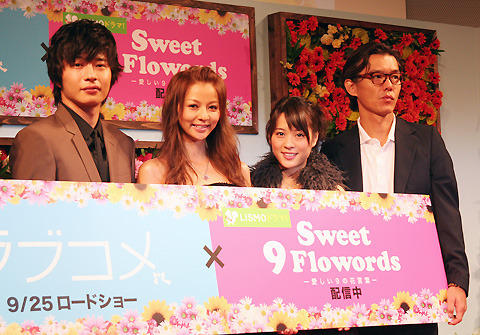 香里奈、6年ぶり主演作で田中圭とのデートシーンを満喫