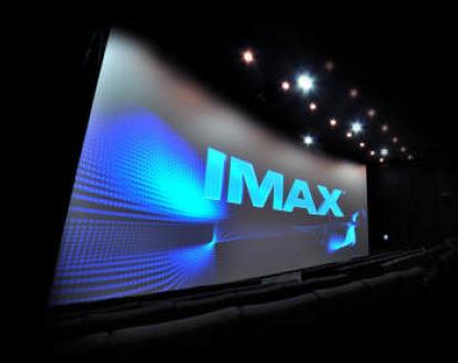 都内初のIMAXデジタルシアター、南町田に11月オープン