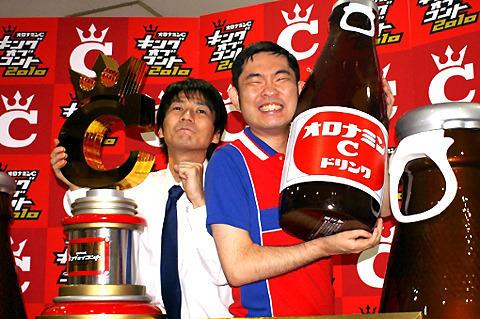 キングオブコメディ、出来40点も圧勝「キングオブコント2010」