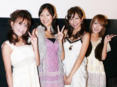 元パイレーツ・西本はるか、元AKB48川崎希に「本気でイライラ」