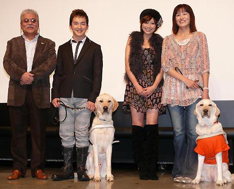 浅利陽介「パートナーズ」撮影を経て、すっかり盲導犬訓練士の顔