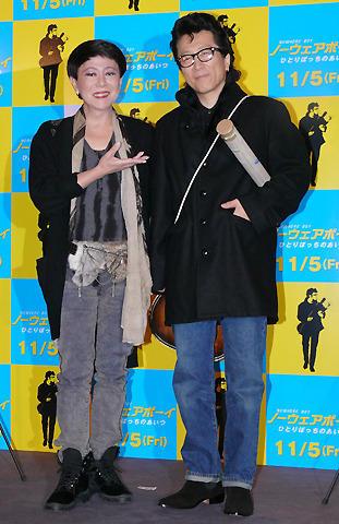 美川憲一、若き日のジョン・レノンに「生い立ちが似ている」