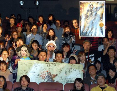 ジャッキー・ファンはやっぱり熱かった!「成龍祭2010」開催