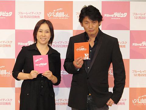 倉田真由美、ジブリ作品を見ると「悩みがちっぽけに思える」