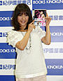 AV引退みひろ、水嶋ヒロにライバル心 私小説「nude」がコミックに