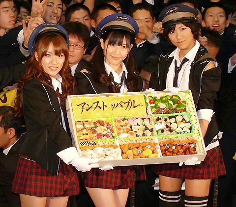 AKB48高橋みなみら、未来の鉄道マン700人にエール