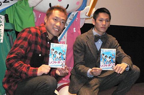 永山絢斗、主演映画「ソフトボーイ」DVDリリースに「感謝でいっぱい」