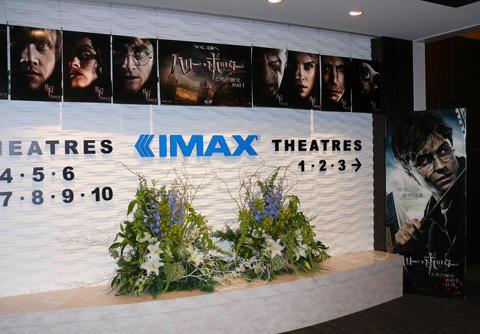 南町田に都内初のIMAXデジタルシアター、「ハリポタ」最新作でオープン