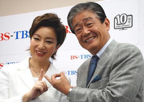 関口宏「大人はBS見ている」BS-TBS開局10周年10時間特番