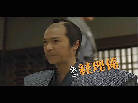 武士の家計簿 映画 動画
