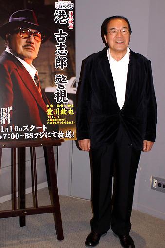 愛川欽也、BSドラマで主演脚本監督の一人3役