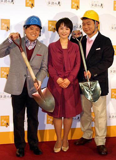 NHK小野文惠アナ、簡単に「ガッテン」しない!