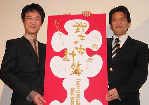 堺雅人「武士の家計簿」興収6億越えに満面の笑み