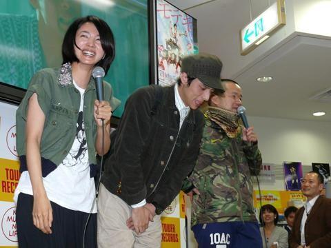 満島ひかり、結婚後初イベントに実弟が乱入