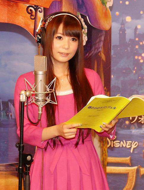 中川翔子、クリスマスは「家の中のラプンツェル」