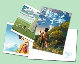 新海誠監督「星を追う子ども」で長編アニメ初主演・金元寿子を大抜てき