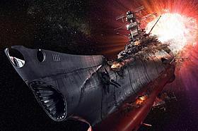 12月25日限定のクリスマスメッセージ「宇宙戦艦ヤマト」