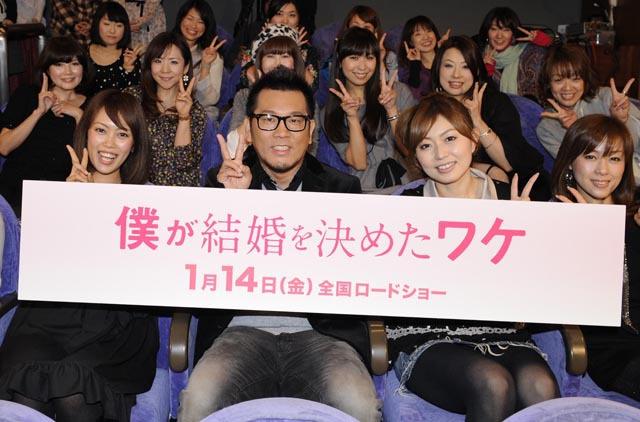 新婚・藤本敏史、婚活女子に「顔で選ばないで」とアドバイス