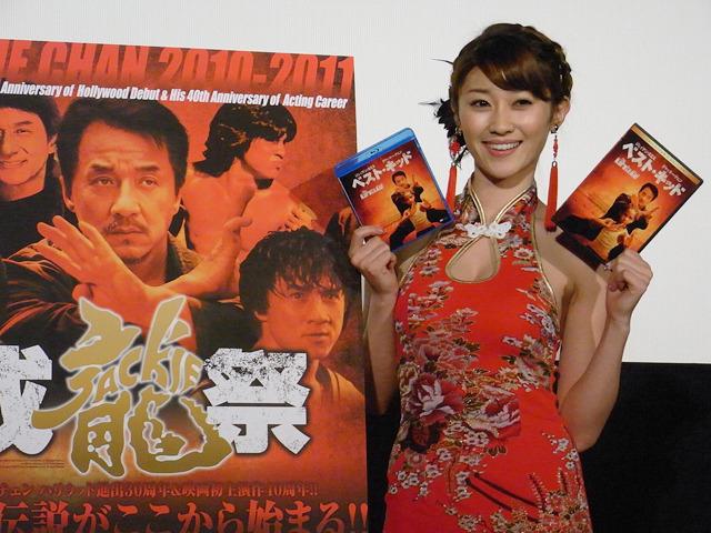 「成龍映画祭」開幕!原幹恵「ジャッキーさんに守られたい」