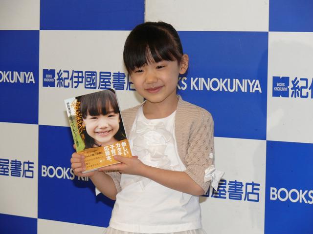 芦田愛菜、人生初の握手会に「ちょっと恥ずかしい」