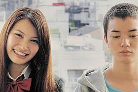柴咲もお気に入りのキュートでポップで残酷な青春ストーリー「嘘つきみーくんと壊れたまーちゃん」