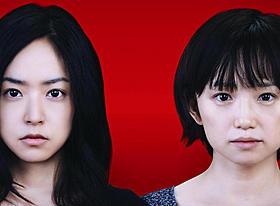 魅力的な女優陣のガチンコ勝負「八日目の蝉」