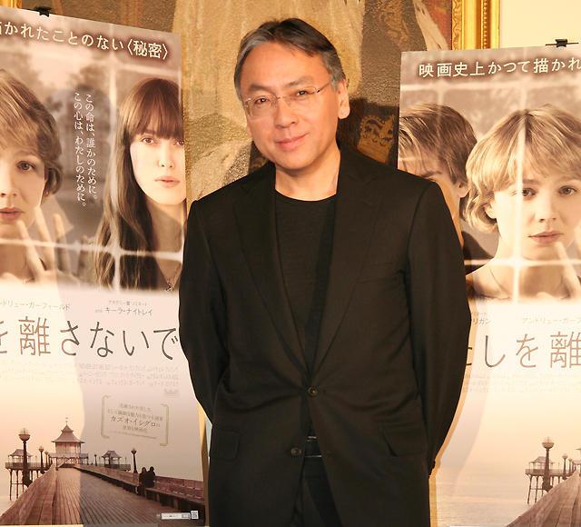 ブッカー賞作家カズオ・イシグロ、代表作の映画化は「期待以上」