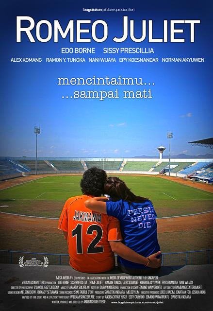 国内初のサッカー映画の祭典「ヨコハマ・フットボール映画祭2011」開催決定