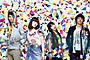 沖縄発の新人バンド「7!!」、「高校デビュー」主題歌でデビュー
