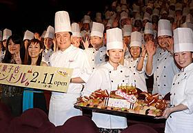 戸田は撮影前にお菓子作りを特訓「洋菓子店コアンドル」
