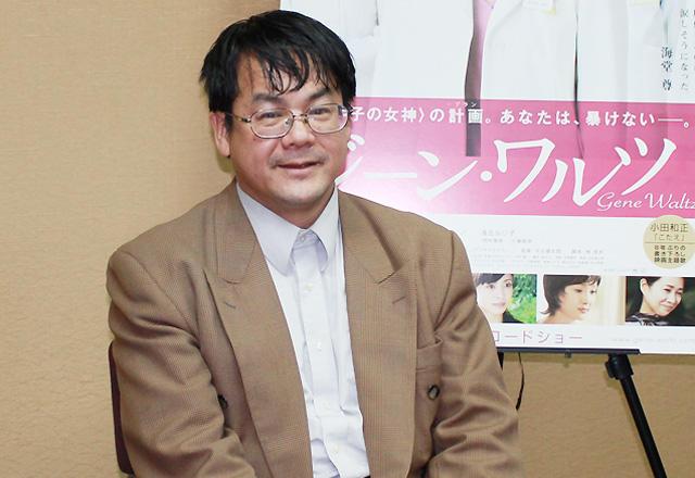 人気作家・海堂尊、「ジーン・ワルツ」で描いた産婦人科医療の現実